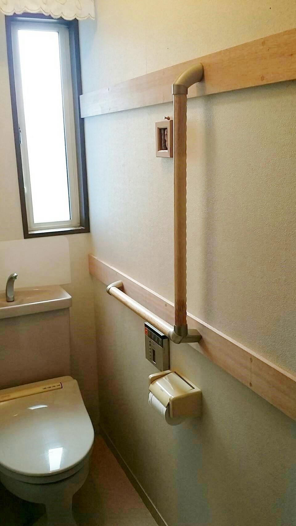 トイレの手すり取り付け